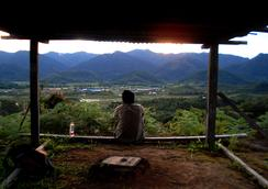 Labang Longhouse Lodge - Bario - Outdoor view