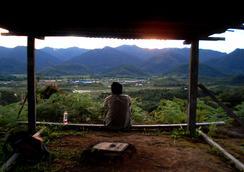 Labang Longhouse Lodge - Bario - Outdoor view