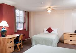 40 Berkeley Hostel - Boston - Bedroom