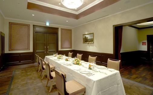 Hotel Monterey Akasaka - Tokyo - Meeting room
