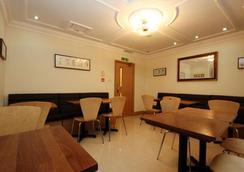 St. Joseph Hotel - London - Restaurant