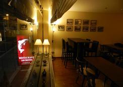 Les Truites - El Pas de la Casa - Restaurant