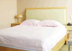 Air China Yunting Hotel - Shanghai - Bedroom