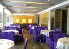 Air China Yunting Hotel - Shanghai - Restaurant