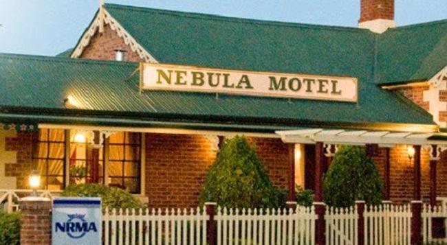 Nebula Motel - Cooma - Building