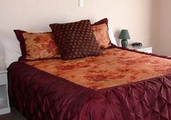 193 Aorangi Manor Motel - Blenheim - Bedroom