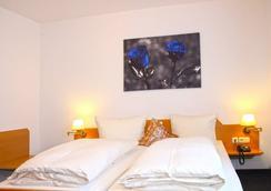 Hotel am Ostpark - Munich - Bedroom
