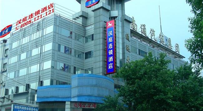 Hanting Express Nantong Yaogang Road - Nantong - Building