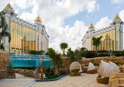 Hotel Okura Macau - Macau