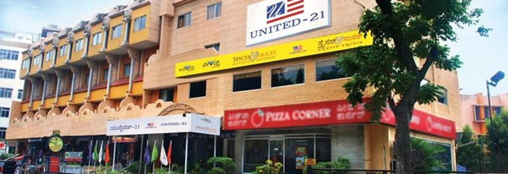 United 21, Mysore - Mysore - Building