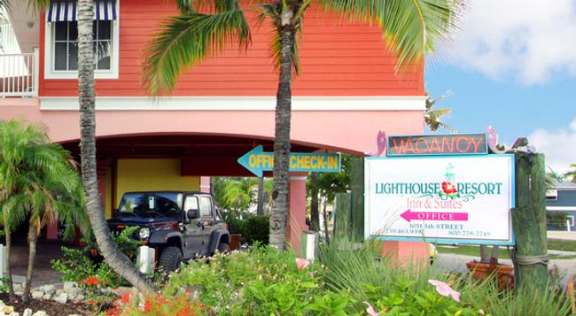 The Lighthouse Resort Inn & Suites - Fort Myers Beach - Building