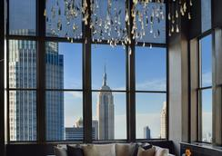 The Towers at Lotte New York Palace - New York - Bedroom