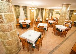 Diufain - Conil de la Frontera - Restaurant