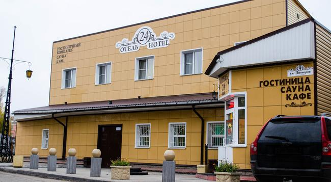 24 Chasa Hotel - Barnaul - Building