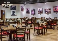 Wyndham Garden Hotel - Austin - Austin - Restaurant
