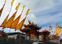 Sino Inn - Phuket City - Attractions