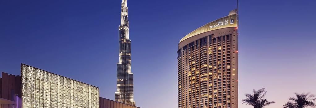 Address Dubai Mall - Dubai - Building
