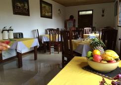 Safariland Cottages - Arusha - Restaurant