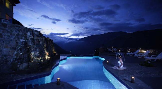 Luna Runtun Adventure Spa - Banos (Tungurahua) - Pool