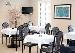 Timberlake Motel - Lynchburg - Restaurant
