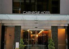 Carnegie Hotel - New York - Building