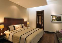 Gran Colombia Suites - Cuenca - Bedroom