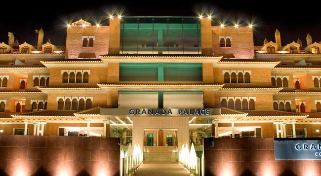 Hotel Granada Palace - Monachil - Building