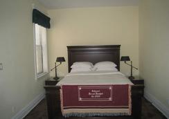 The Polo Inn Bridgeport U.S.A. - Chicago - Bedroom