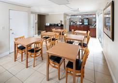 Red Lion Inn & Suites Sacramento Midtown - Sacramento - Restaurant