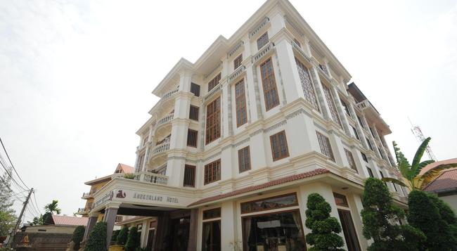 New Angkorland Boutique Hotel - Siem Reap - Building