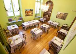 Artuà & Solferino - Turin - Restaurant