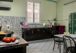 Ostello San Filippo Neri - Modena - Restaurant
