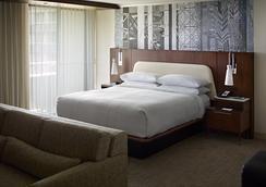 Marriott at the University of Dayton - Dayton - Bedroom