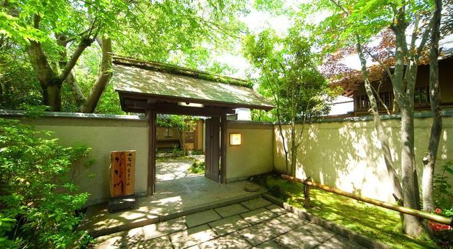 Yufuin Kutsurogi no Yado Nanakawa - Yufu - Building