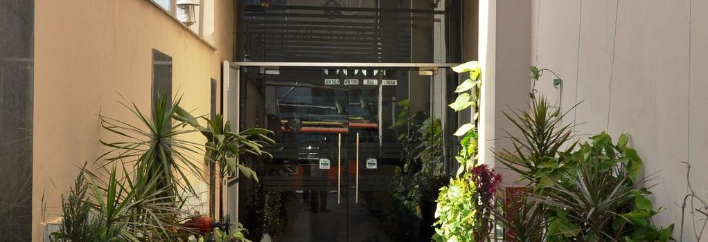 Hari's Court Inns & Hotels - New Delhi - Building