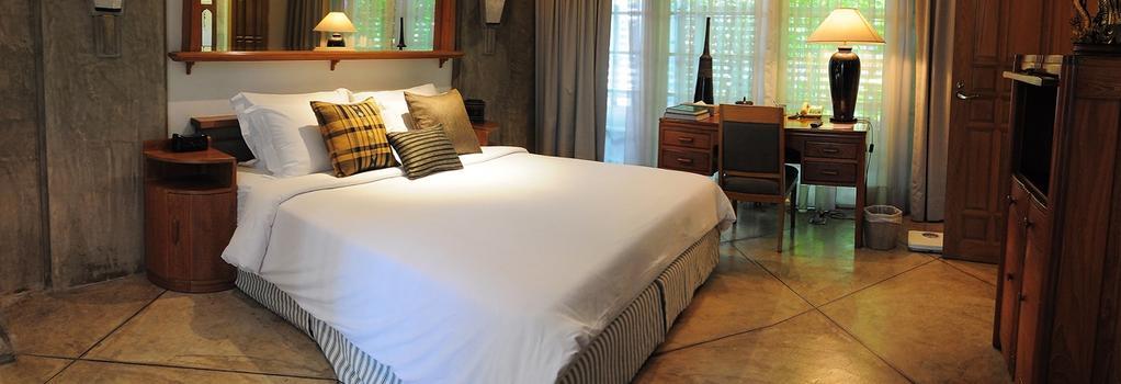 The Babylon Bangkok Bed & Breakfast - Bangkok - Bedroom