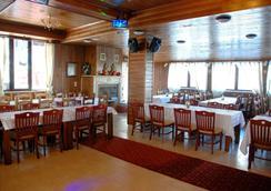 Elegant Spa - Bansko - Restaurant