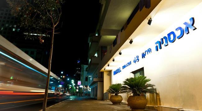 Hayarkon 48 Hostel - Tel Aviv - Building