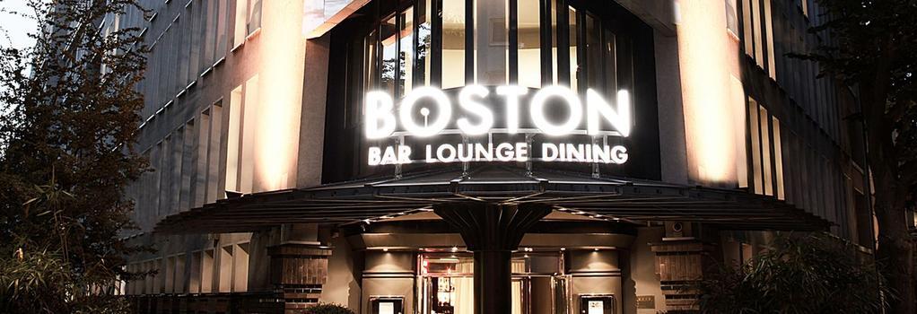 Boston Hotel Hamburg - Hamburg - Building