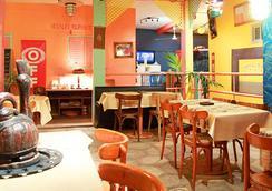 Hotel Du Phare - Les Mamelles - Dakar - Restaurant