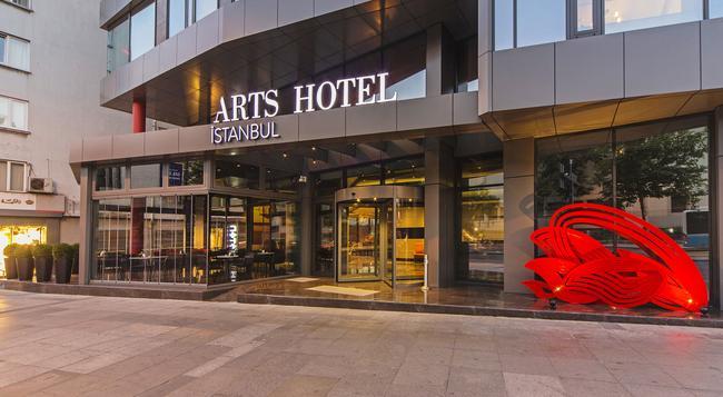 Arts Hotel Istanbul Bosphorus - Istanbul - Building