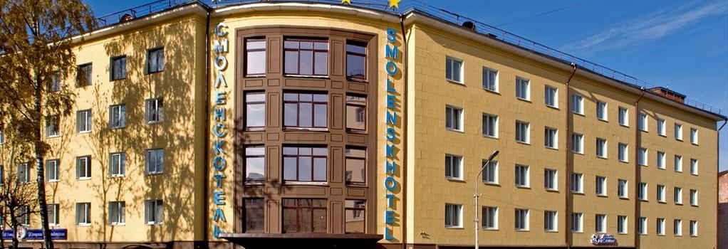 Smolensk Hotel - Smolensk - Building