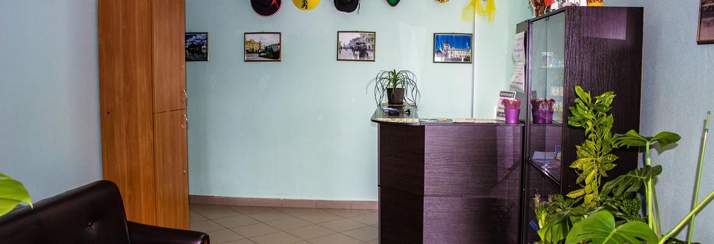 Mini-Hotel na Naberezhnoy - Kazan - Front desk