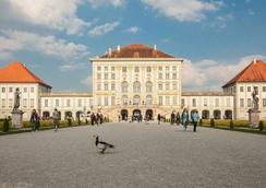 Hotel Laimer Hof Nymphenburg Palace Munich - Munich - Attractions