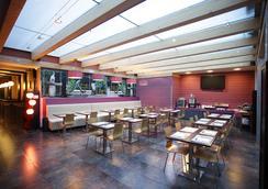 Enara Boutique Hotel - Valladolid - Restaurant