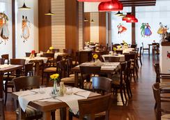 International Iasi - Iaşi - Restaurant
