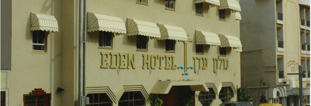 Hotel Eden Tiberias Glatt Kosher - Tiberias - Building