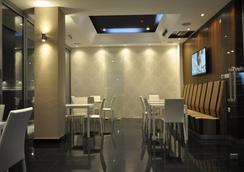 Hotel Dolce International - Skopje - Restaurant