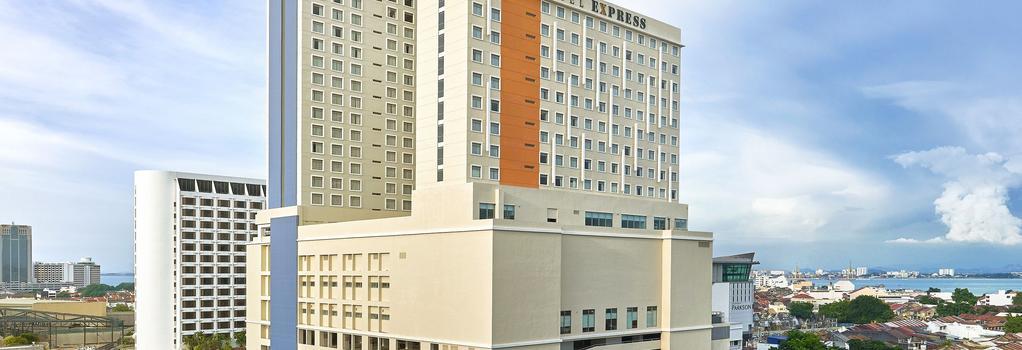 Cititel Express Penang - George Town (Penang) - Building