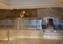 Hotel Santemar - Santander - Lobby
